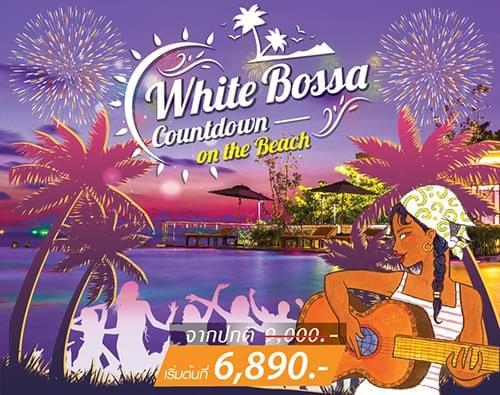 White Bossa Countdown on the Beach